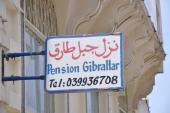 Pension Gibraltar