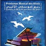 A classical music festival in Essaouira, from the 26th to 29th of April 2012