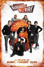 Troupe du Jamel Comedy Club